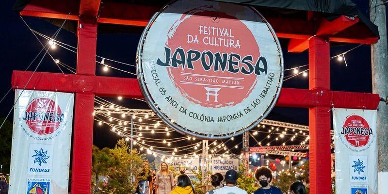 Evento também faz parte da celebração dos 65 anos de existência da Colônia Japonesa de São Sebastião (Divulgação)