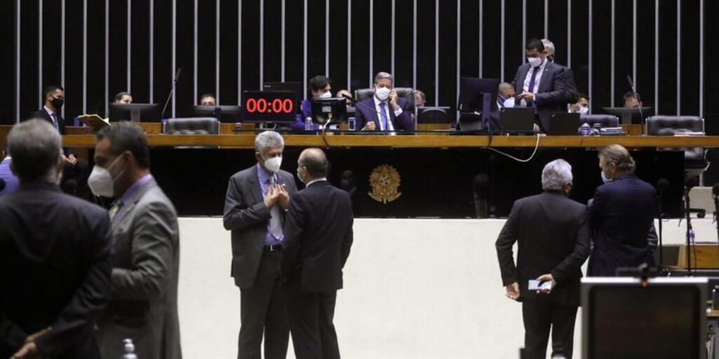 © Cleia Viana/Câmara dos Deputados (© Cleia Viana/Câmara dos Deputados)