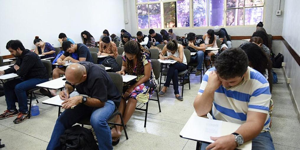 © Divulgação/ MEC (© Divulgação/ MEC)