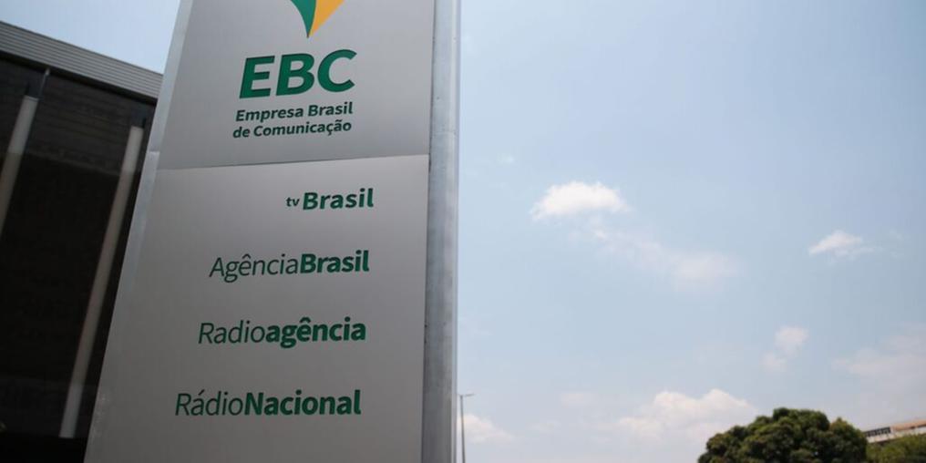 © Marcello Casal JrAgência Brasil (© Marcello Casal JrAgência Brasil)